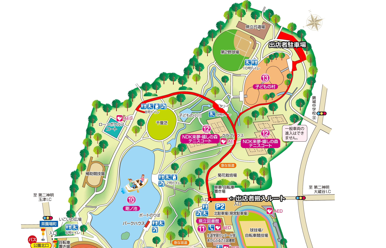ロハスミーツ 明石公園マップ 搬入ルート